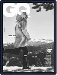 Gq España (Digital) Subscription May 1st, 2021 Issue