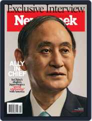 Newsweek (Digital) Subscription May 7th, 2021 Issue