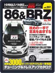 ハイパーレブ HYPER REV (Digital) Subscription January 31st, 2021 Issue