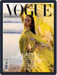 Vogue Mexico (Digital) Subscription May 1st, 2021 Issue
