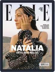Elle México (Digital) Subscription May 1st, 2021 Issue