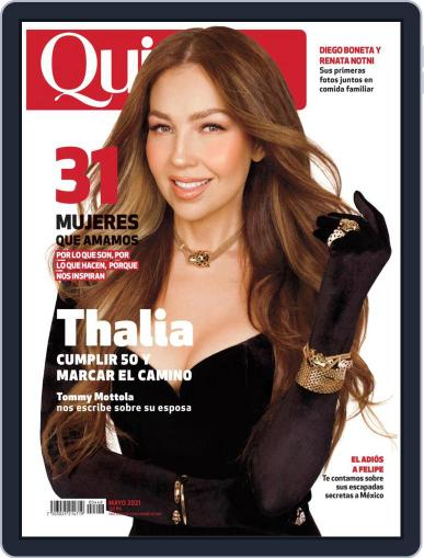 Quién (Digital) May 1st, 2021 Issue Cover