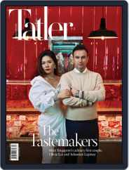 Tatler Singapore (Digital) Subscription May 1st, 2021 Issue