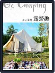 GoGo XinTaiwan 走走系列 (Digital) Subscription May 4th, 2021 Issue