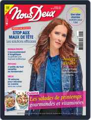 Nous Deux (Digital) Subscription May 4th, 2021 Issue
