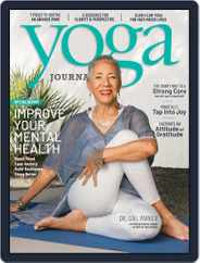 Yoga Journal (Digital) Subscription May 1st, 2021 Issue