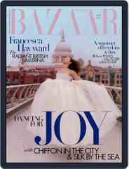 Harper's Bazaar UK (Digital) Subscription June 1st, 2021 Issue