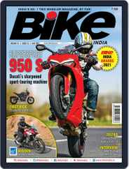 BIKE India (Digital) Subscription May 1st, 2021 Issue