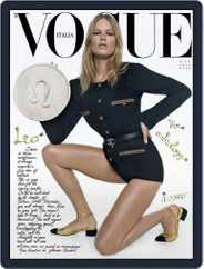 Vogue Italia (Digital) Subscription May 1st, 2021 Issue