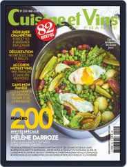 Cuisine Et Vins De France (Digital) Subscription May 1st, 2021 Issue