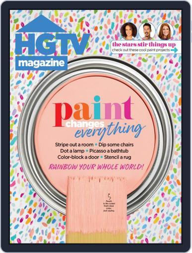 Hgtv (Digital) June 1st, 2021 Issue Cover
