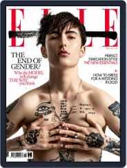 Elle UK (Digital) Subscription June 1st, 2021 Issue