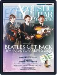 ACOUSTIC GUITAR MAGAZINE アコースティック・ギター・マガジンン Magazine (Digital) Subscription July 26th, 2021 Issue