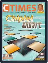 Ctimes 零組件雜誌 (Digital) Subscription May 7th, 2021 Issue