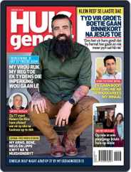 Huisgenoot (Digital) Subscription May 13th, 2021 Issue