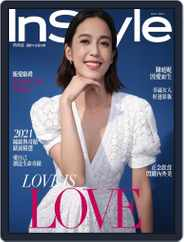 InStyle Taiwan 時尚泉 (Digital) Subscription May 7th, 2021 Issue