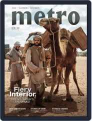 Metro (Digital) Subscription April 1st, 2021 Issue