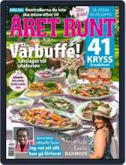 Året Runt (Digital) Subscription May 1st, 2021 Issue