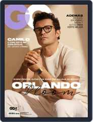 GQ Mexico (Digital) Subscription May 1st, 2021 Issue