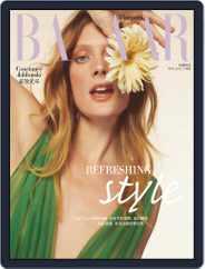 Harper's BAZAAR Taiwan (Digital) Subscription May 11th, 2021 Issue