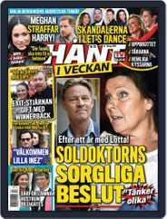 Hänt i Veckan (Digital) Subscription May 12th, 2021 Issue