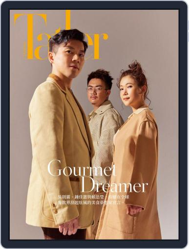 Tatler Taiwan (Digital) May 12th, 2021 Issue Cover