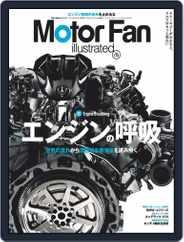 Motor Fan illustrated モーターファン・イラストレーテッド (Digital) Subscription April 15th, 2021 Issue