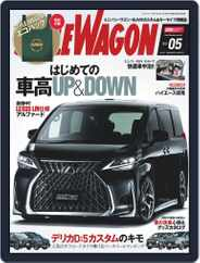 STYLE WAGON スタイルワゴン (Digital) Subscription April 16th, 2021 Issue