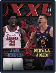 XXL Basketball (Digital) Subscription May 14th, 2021 Issue