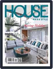 House Style 時尚家居 (Digital) Subscription May 14th, 2021 Issue