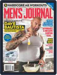 Men's Journal (Digital) Subscription May 1st, 2021 Issue