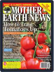MOTHER EARTH NEWS (Digital) Subscription June 1st, 2021 Issue
