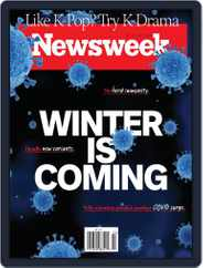 Newsweek (Digital) Subscription May 21st, 2021 Issue