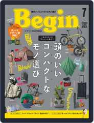 Begin ビギン (Digital) Subscription May 16th, 2021 Issue