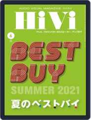 月刊hivi (Digital) Subscription May 16th, 2021 Issue