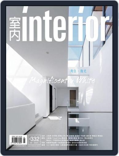 Interior Taiwan 室內 (Digital) May 17th, 2021 Issue Cover