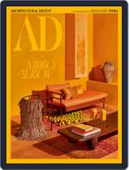 Architectural Digest India (Digital) Subscription May 1st, 2021 Issue