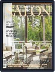 Salon Interior Russia (Digital) Subscription June 1st, 2021 Issue