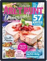 Året Runt (Digital) Subscription May 20th, 2021 Issue