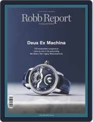 Robb Report Singapore Magazine (Digital) Subscription July 1st, 2021 Issue