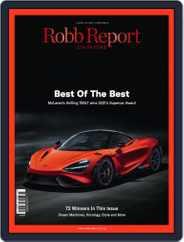 Robb Report Singapore Magazine (Digital) Subscription October 1st, 2021 Issue