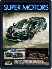 SUPER MOTORS (Digital) Subscription May 19th, 2021 Issue