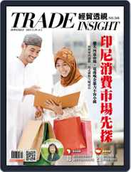 Trade Insight Biweekly 經貿透視雙周刊 (Digital) Subscription May 19th, 2021 Issue
