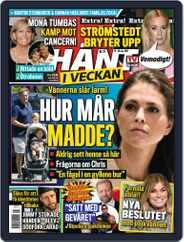 Hänt i Veckan (Digital) Subscription May 19th, 2021 Issue