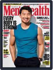 Men's Health (Digital) Subscription June 1st, 2021 Issue
