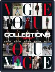 Vogue Collections (Digital) Subscription May 1st, 2021 Issue