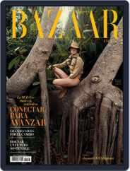 Harper's Bazaar España (Digital) Subscription June 1st, 2021 Issue