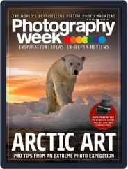 Photography Week (Digital) Subscription May 20th, 2021 Issue