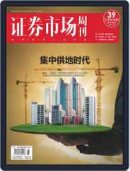 Capital Week 證券市場週刊 (Digital) Subscription May 21st, 2021 Issue