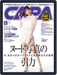 CAPA (キャパ) (Digital) Subscription May 20th, 2021 Issue